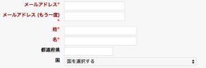 Moodleの登録ページ