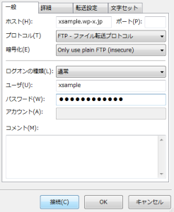 man_ftp_filezilla_setting_4